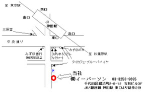 Epersonmap_4